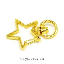 Замок Карабин Звезда 35х24мм, цвет золото, 1шт