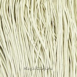 Шнур вощеный 1мм Белый Теплый, 1 связка (~70метров)