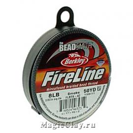 Нить FireLine 8lb, цвет Темно-Серый