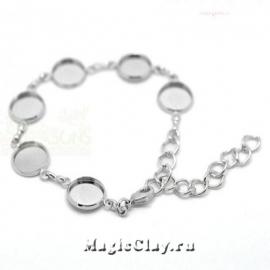 Основа для браслета Круги 13х20мм, цвет серебро, 1шт