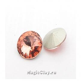 Риволи 12мм, цвет Персиковый