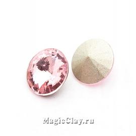 Риволи 14мм, цвет Розовый