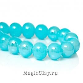 Бусины Глазурь Голубая Мечта 8мм, 1уп (~50шт)