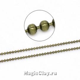 Цепочка с шариками 1,5мм, цвет бронза, 1м