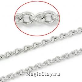 Цепочка Ленточная, звенья 3х2,2мм, цвет серебро стальное, 1м
