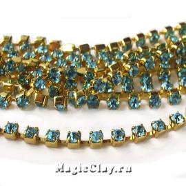 Цепочка со стразами 2,2мм Голубой, цвет золото, 1м