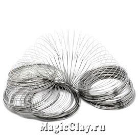 Проволока Мемори для браслетов 60x0,6 мм, серебро,10 витков