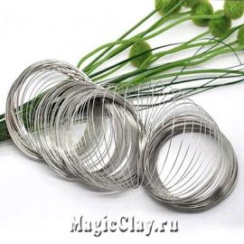 Проволока Мемори для браслетов 65x0,6 мм, серебро,10 витков