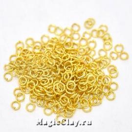 Колечки разъемные, цвет золото 4х0,7мм, 1уп (~200шт)