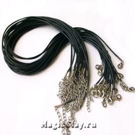 Шнур вощеный с карабином, цвет черный, 1 шт