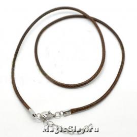 Шнур вощеный с карабином, цвет коричневый, 1 шт