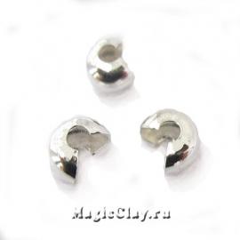 Зажимные маскирующие бусины, 3мм, цвет серебро светлое, 1уп (~30шт)
