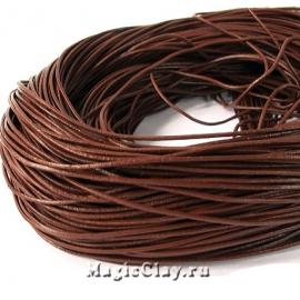 Шнур кожаный 1мм Коричневый, 5 метров