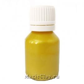 Краситель перламутровый ПЭО, Лимонно-Желтый
