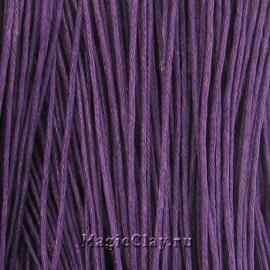Шнур вощеный 1мм Фиолетовый, 1 связка (~80метров)
