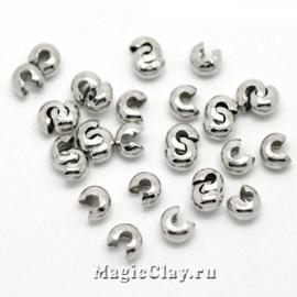 Зажимные маскирующие бусины, 4мм, цвет серебро стальное, 1уп (~30шт)