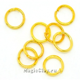 Колечки разъемные, цвет золото 7х0,8мм, 1уп (~200шт)