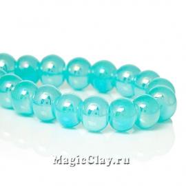 Бусины Глазурь Голубое Облако АВ 6мм, 1уп (~65шт)