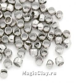Кримпы, цвет серебро стальное 2,5мм, 3гр.