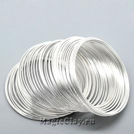 Проволока Мемори для браслетов 55х1мм, серебро,10 витков