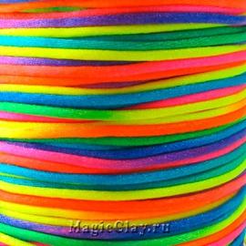 Шнур нейлоновый 1мм Мультиколор, 5 метров