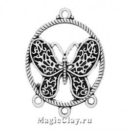 Коннектор Бабочка Ажурная 32х25мм, цвет серебро, 1шт