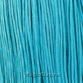 Шнур вощеный 1мм Бирюзовый Светлый, 1 связка (~80метров)