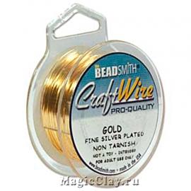 Проволока Craft Wire BeadSmith 0,4мм, цвет золото