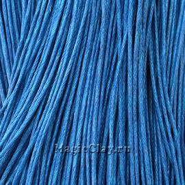 Шнур вощеный 1мм Синий, 1 связка (~80метров)