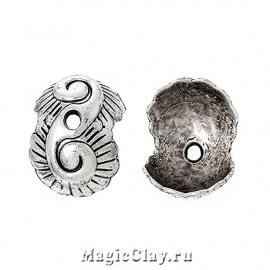 Шапочка для бусины Жемчужница 13х9мм, цвет серебро, 1шт