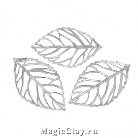 Подвеска Листок Ажурный 54х31мм, цвет серебро,10шт
