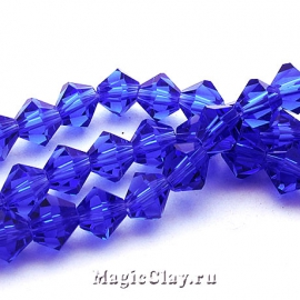 Бусины биконусы Синий Вечер 6мм, 1нить (~50шт)