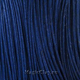 Шнур вощеный 2мм Синий, 1 связка (~80метров)