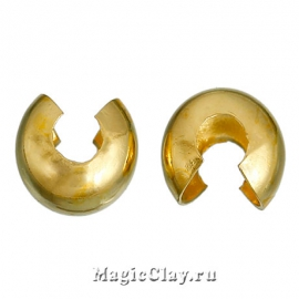 Зажимные маскирующие бусины, 5мм, цвет золото, 1уп (~30шт)