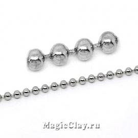 Цепочка с шариками 2,4мм, цвет серебро стальное, 1м