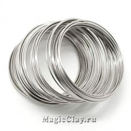 Проволока Мемори для браслетов 45х0,8мм, серебро, 10 витков