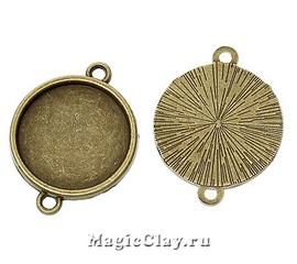 Коннектор-Основа Круг 21мм, цвет античная бронза, 1шт