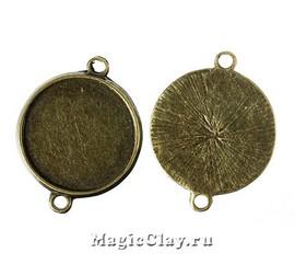 Коннектор-Основа Круг 23мм, цвет античная бронза, 1шт