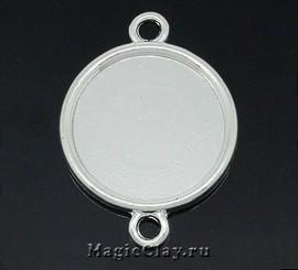 Коннектор-Основа Круг 24мм, цвет серебро, 1шт