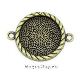 Коннектор-Основа Круг Витой Кант 34х26мм, цвет античная бронза, 1шт