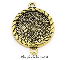 Коннектор-Основа Круг Витой Кант 34х26мм, цвет золото, 1шт