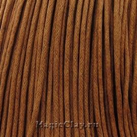 Шнур вощеный 1,5мм Коричневый Древесный, 1 связка (~70метров)